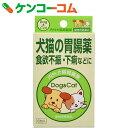 内外犬猫胃腸薬 6包[ナイガイ動物用医薬品 胃腸薬(ペット)顆粒・粉末]