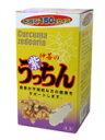 仲善 紫うっちん(ガジュツ)粉 150g
