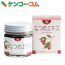 棗の里 国産 なつめエキス 瓶入 220g[なつめ]【あす楽対応】【送料無料】