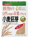 ★特価★ 「日清ファルマ 小麦胚芽 150g*2袋」天然の良質なタンパク質、ビタミンEやB群がたっぷり。小麦胚芽を手軽においしく。日清ファルマ 小麦胚芽 150g*2袋
