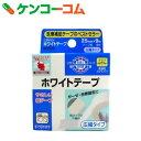ニチバン ホワイトテープ 25mm×9m[紙テープ]【あす楽対応】