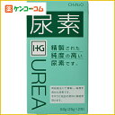 尿素 25g×2包[尿素(化粧品用) ケンコーコム]