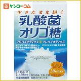 乳酸菌オリゴ糖 40g(2g×20スティック)[【HLSDU】乳酸菌]