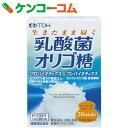 乳酸菌オリゴ糖 40g(2g×20スティック)...