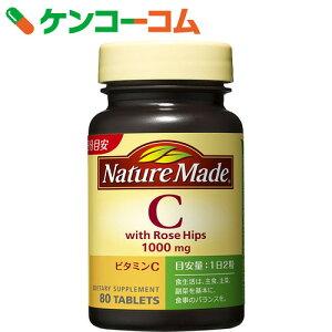ネイチャー ビタミン 大塚製薬