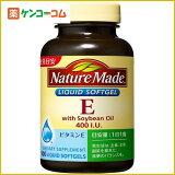 大自然制造维生素E 400IU家庭规模[制的性质][ネイチャーメイド ビタミンE400 ファミリーサイズ 100粒[大塚製薬 ネイチャーメイド ビタミンE]]