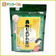 ねじめ びわ茶10 2g×10袋[びわ茶]【あす楽対応】