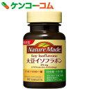 ネイチャーメイド 大豆イソフラボン 60粒[大塚製薬 ネイチャーメイド 大豆イソフラボ