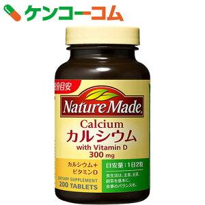 ネイチャー カルシウム ファミリー ケンコーコム 大塚製薬