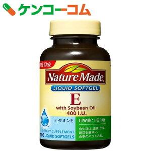 ネイチャー ビタミン ファミリー ケンコーコム 大塚製薬