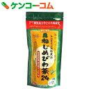 ねじめ びわ茶24 鹿児島県産 2g×24袋[ケンコーコム びわ茶]【あす楽対応】