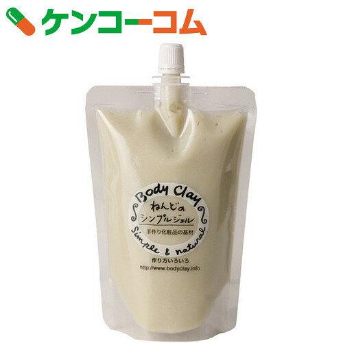 ねんどのシンプルジェル 300g[ボディクレイ 泥(クレイ) ボディケア]...:kenkocom:10313082