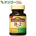 ネイチャーメイド ビタミンB2 80粒[大塚製薬 ネイチャーメイド ビタミンB2]