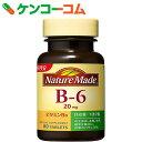 ネイチャーメイド ビタミンB6 80粒[大塚製薬 ネイチャーメイド ビタミンB6]