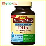 ★ ★特价] [自然产地自然制造DHA的90粒[ネイチャーメイド DHA 90粒[大塚製薬 ネイチャーメイド DHA]]