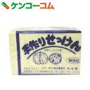 ねば塾 手作り石鹸 90g×5個[ねば塾 固形石鹸]【あす楽対応】