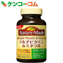 ネイチャーメイド マルチビタミン&ミネラル 100粒[大塚製薬 ネイチャーメイド 栄養機能食品]【あす楽対応】
