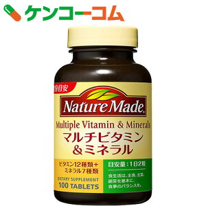 ネイチャー ビタミン ミネラル 大塚製薬