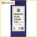NOVA オーガニックアールグレイ紅茶(ティーバック)[紅茶 ケンコーコム]