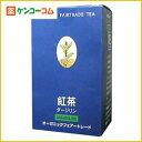NOVA オーガニックダージリン紅茶 80g/NOVA(ノヴァ)/ダージリン/税込2052円以上送料無料NOVA オーガニックダージリン紅茶 80g[【HLS_DU】ダージリン]_