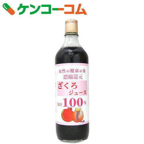 野田ハニー食品 ざくろジュース 100% 濃縮還元 720ml[ケンコーコム ざくろジュー…...:kenkocom:10063076