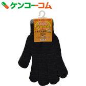 のびのび遠赤セラム(手袋) 黒[遠赤外線手袋]