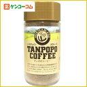 ノンカフェイン タンポポコーヒー 290g/VIVATEA/タンポポ コーヒー/送料無料ノンカフェイン タンポポコーヒー 290g[【HLS_DU】VIVATEA たんぽぽコーヒー]【送料無料】