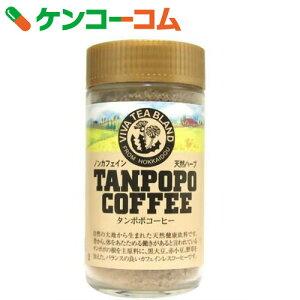 カフェイン タンポポ コーヒー たんぽぽ