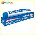 パックス 石けんハミガキ 140g[ケンコーコム 太陽油脂 パックス 自然派歯磨き]【7_k】