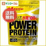 Kentai(ケンタイ) パワープロテイン プロフェッショナルタイプ 1.2kg[【HLSDU】ケンタイ プロテイン]【】