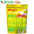 Kentai(ケンタイ) パワープロテイン デリシャスタイプ バナナ風味 1kg[Kentai(ケンタイ) パワープロテイン ソイプロテイン(大豆プロテイン)]【あす楽対応】【送料無料】