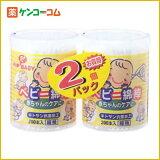 棉花棒皮普200P婴儿单位案例2包[ピップ ベビー綿棒 200本×2個パック(400本入)[ピップベビー 綿棒]]
