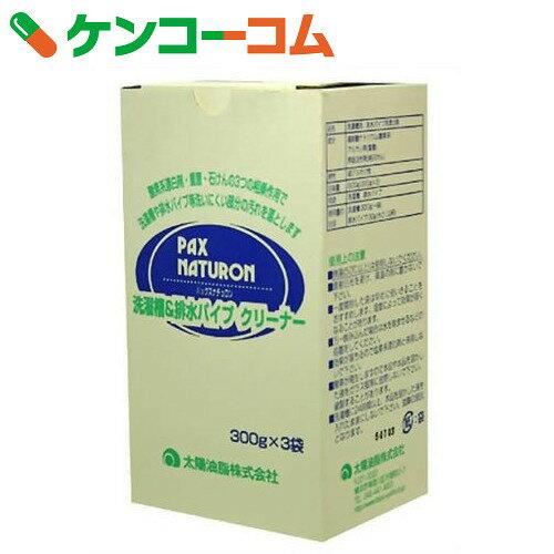 パックス 洗濯槽&排水パイプクリーナー 300g*3P[ケンコーコム 太陽油脂 パックス …...:kenkocom:10267674