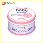 ピジョン ベビーパウダー ピンク缶 150g[ピジョン ベビーパウダー ベビーパウダー]【あす楽対応】