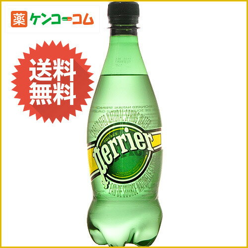 ペリエ 炭酸水 500ml×24本 ペットボトル(並行輸入品)
