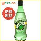 ペリエ 炭酸水 500ml×24本 ペットボトル(並行輸入品)[【HLSDU】ペリエ Perrier 水 ミネラルウォーター 炭酸水 炭酸飲料]【あす楽対応】【】