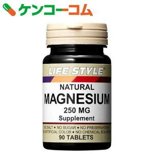 ライフスタイル マグネシウム サプリメント