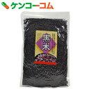 ライスアイランド 国産黒米500g[黒米 雑穀]【あす楽対応】