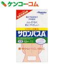 【第3類医薬品】サロンパスAe大判 12枚[サロンパス 肩こり・腰痛・筋肉痛/プラスター/冷感]