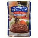 三育 てり焼き野菜ハンバーグ/低コレステロール食品/税込\1980以上送料無料三育 てり焼き野菜ハンバーグ