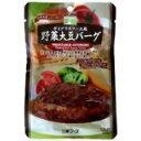 三育デミグラスソース風野菜大豆バーグ[三育フーズ低コレステロール食品]