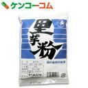 里芋粉 200g[ケンコーコム パスター(湿布)]【9_k】【あす楽対応】
