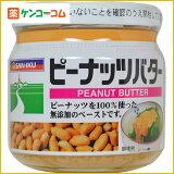 三育 ピーナッツバター 150g[三育フーズ ピーナッツバター]