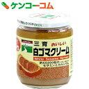 三育 おいしい白ゴマクリーム 190g[三育フーズ 白ごまペースト]【あす楽対応】