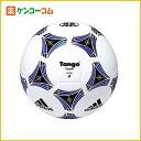 サッカーボール軽量球 AS470B 4号[adidas(アディダス) サッカーボール]【送料無料対象外】