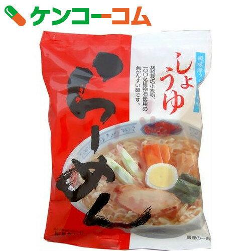 桜井食品 しょうゆらーめん 99g[ケンコーコム 桜井食品 ラーメン]...:kenkocom:10140232