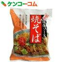 桜井食品 ソース焼きそば 114g[ケンコーコム 桜井食品 焼きそば(ヤキソバ)]【あす楽対応】