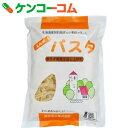 桜井食品 エルボパスタ(北海道産契約小麦粉) 300g[桜井食品 マカロニ パスタ]【あす楽対応】