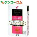 シジュウム茶 ティーパック32P[シジュウム茶]