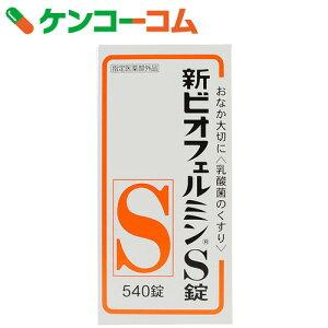 ビオフェルミン ケンコーコム 武田薬品工業